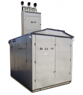 Подстанция КТП-ПВ 63/6/0,4 по цене завода производителя