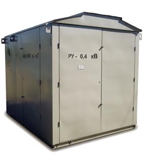 Подстанция КТП-ТК 400/6/0,4 по цене завода производителя