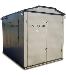 Подстанция КТП-ТК 1600/6/0,4 по цене завода производителя