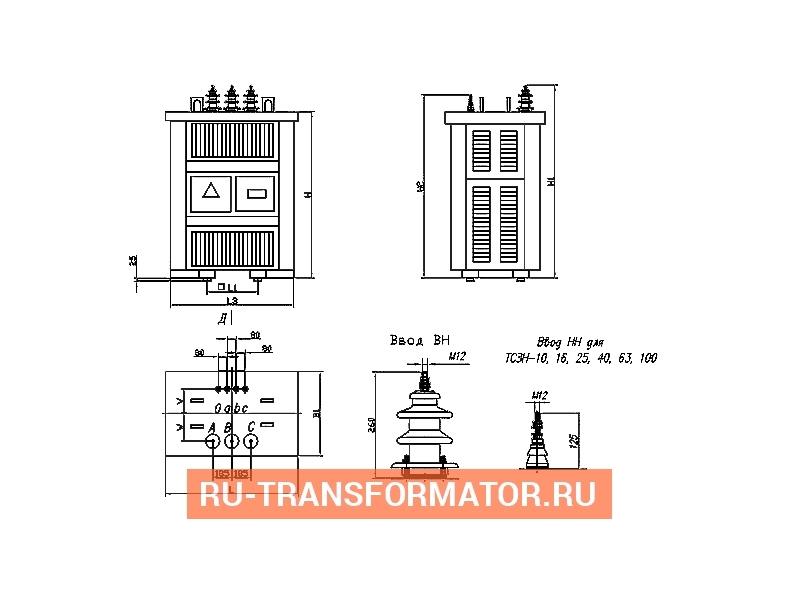 Трансформатор ТСЗН 1600/10/0,4 фото чертежи от завода производителя